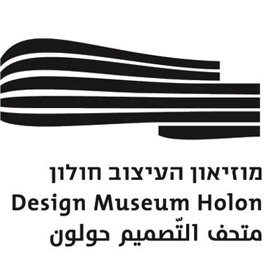 design-museum-holon-israel1